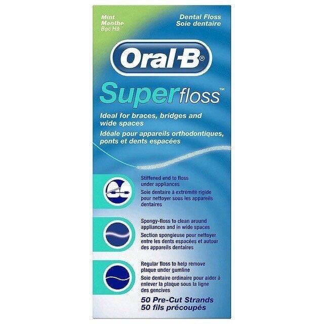ไหมขัดฟัน ออรัลบี ซุปเปอร์ฟลอสoral B Superfloss กล่องละ 50 ชิ้น.