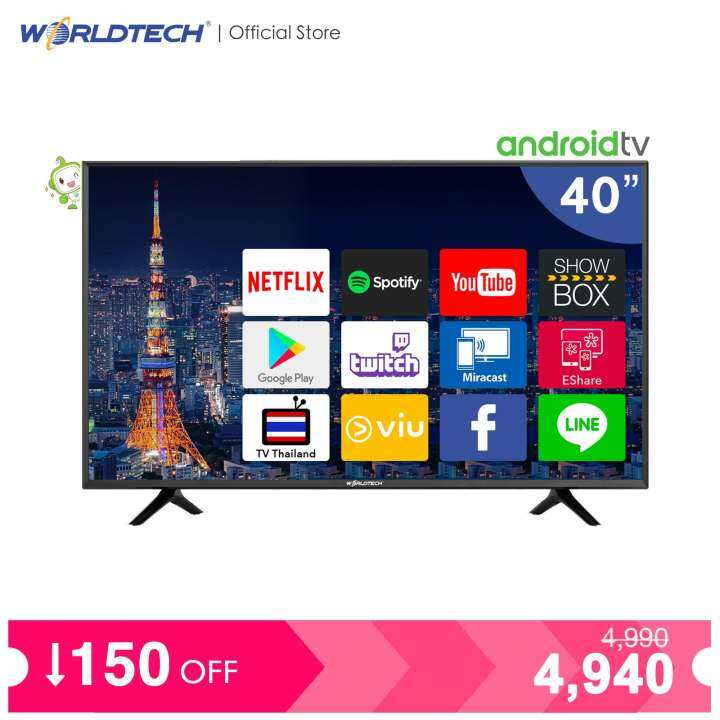 Worldtech 40 นิ้ว Android Digital Smart TV แอนดรอย แอนดรอย ทีวี HD Ready (2xUSB, 3xHDMI) YouTube/Internet