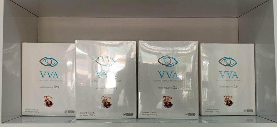 วีว่า Vva ดูแลดวงตา ผลิตภัณฑ์อาหารเสริม By Tripled-Kkl.