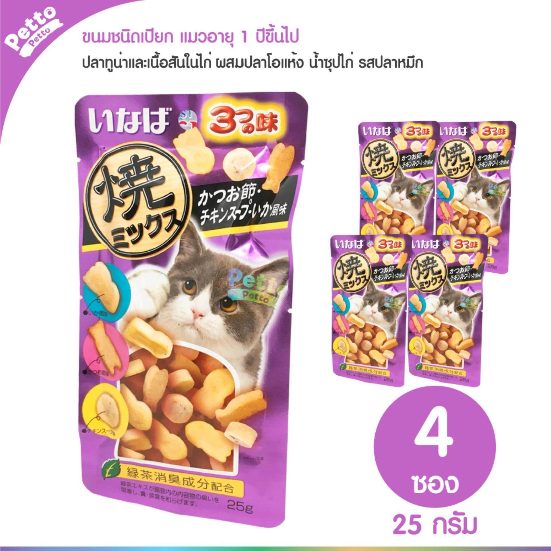 Inaba Soft Bits ขนมแมว รสปลาทูน่าและเนื้อสันในไก่ ผสมปลาโอแห้ง น้ำซุปไก่ รสปลาหมึก 25 กรัม - 4 ชิ้น By Petto Petto.