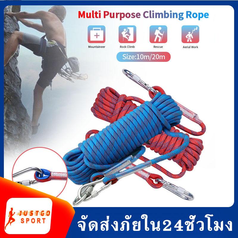 เชือกปีนเขากลางแจ้ง ปีนหน้าผา เชือกหลบหนี เชือกปีนเขาน้ำแข็งเชือก พร้อม ตัวล็อคเชือก ยาว 20เมตร / 30เมตร Outdoor Climbing Rope Rock Climbing Rope Escape Rope Ice Climbing Rope Life-Saving Rope Equipment Safety Rope 20 Meters/30 Meters Sp-69.
