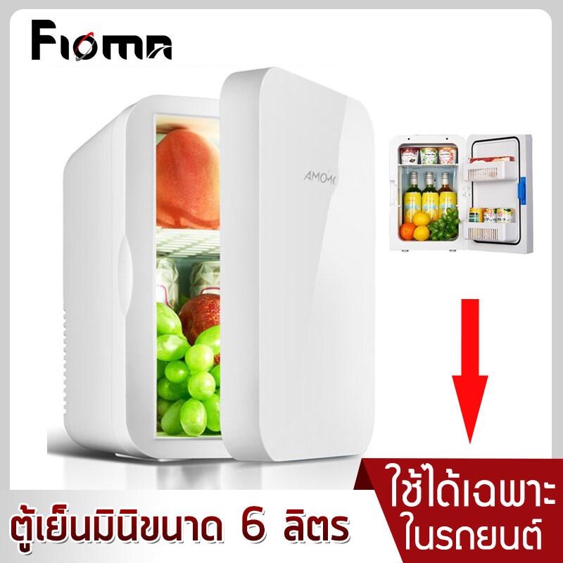 ตู้เย็น ตู้เย็นมินิ ตู้เย็นในรถยนต์ ตู้เย็นเล็ก ตู้เย็นพกพา ตู้พกพา ตู้เย็นขนาดเล็ก ตู้ใส่ของ ขนาด 6lตู้เย็นในบ้าน ใช้ในรถ ในบ้าน ในหอพัก ตู้เย็นขนาดเล็กในรถ ตู้เย็นพกพา เครื่องใช้ไฟฟ้า ตู้เย็นอเนกประสงค์ขนาดพกพา Fioma.