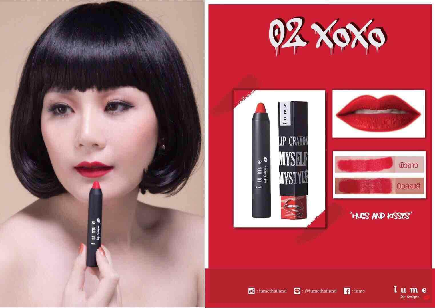 Iume Lip Crayon 02 Xoxo By Iume.