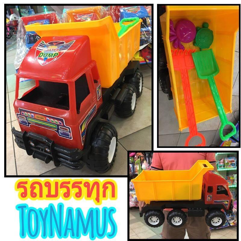 รถบรรทุกเด็กเล่น คันใหญ่ แถมชุดที่ตักทราย (แดงเหลือง หรือ น้ำเงินแดง).