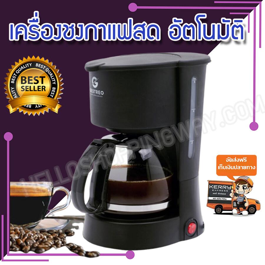 เครื่องทำกาแฟสด เครื่องชงกาแฟสด เครื่องทำกาแฟ อุปกรณ์ร้านกาแฟ ที่ชงกาแฟ อุปกรณ์ชงกาแฟ เครื่องชงกาแฟราคาถูก เครื่องชงกาแฟสดราคาถูก เครื่องทํากาแฟสดราคาถูก เครื่องชงกาแฟขนาดเล็ก เครื่องชงกาแฟสดราคา รุ่น Chi-0003.