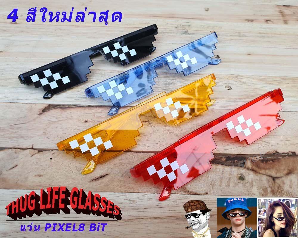 แว่นตา แว่นตากันแดด แว่นพิกเซล8บิท แว่นpixel แว่นthuglife แว่นotk  แว่นอันธพาล แว่นเกมgta แบบ 2แถวใหม่ล่าสุด มีของพร้อมส่งทันที จากไทย ❗❗✅ Thug Life Parody Novelty Sunglasses ✅❗❗by Woody Shop ✅ส่งใส่กล่องไม่ต้องกลัวหัก✅.