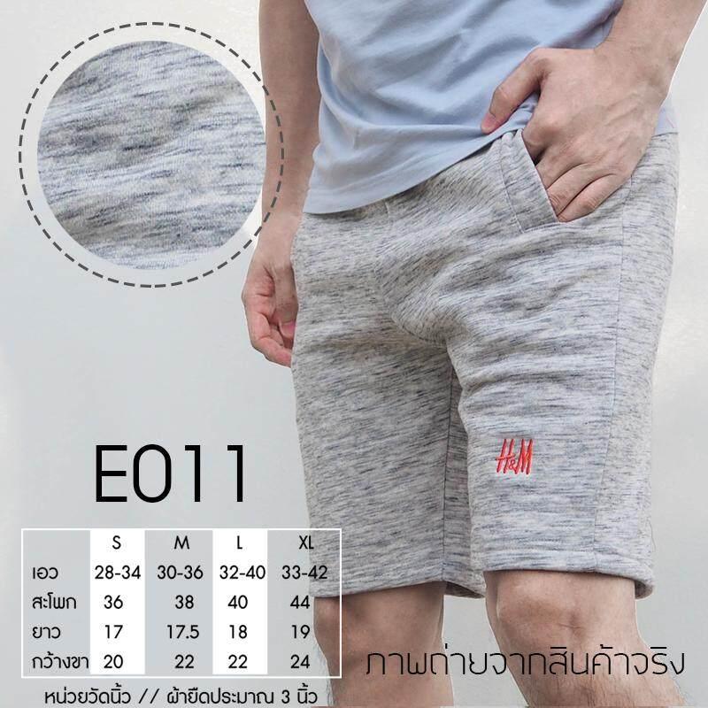 กางเกงขาสั้น H&m ทรงสุดเท่ห์ Outlet (รูปถ่ายจากสินค้าจริง) By Amuletgreen.