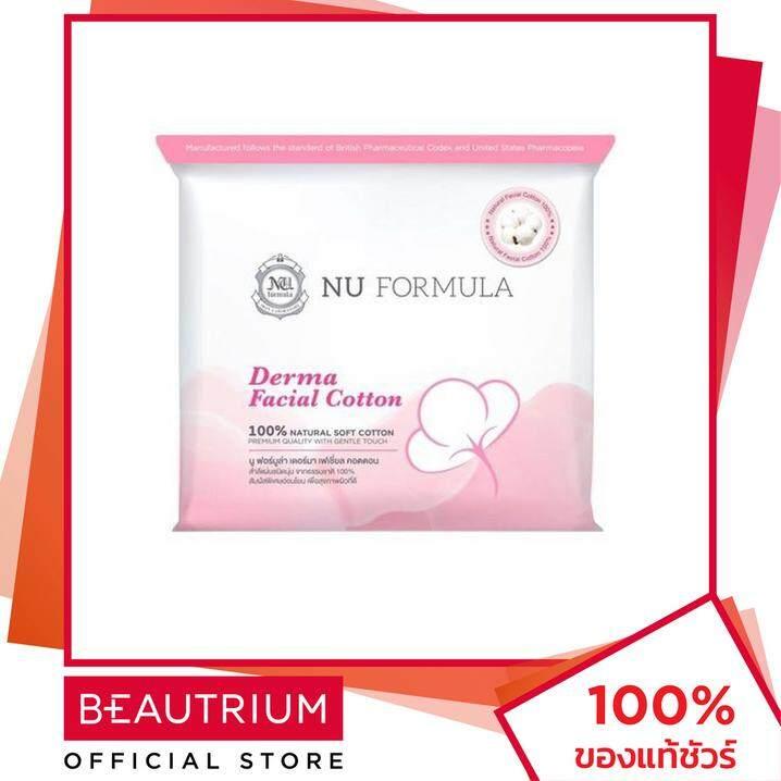 นู ฟอร์มูล่า - เดอมา เฟเชียล คอตตอน 200pcs Nu Formula - Derma Facial Cotton 200pcs (อุปกรณ์เสริม,อุปกรณ์อื่น ๆ,ของใช้อื่นๆ) - Beautrium บิวเทรี่ยม.