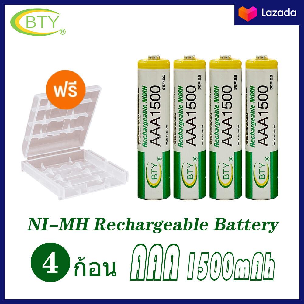Bty ถ่านชาร์จ Aa 1500 Mah Nimh Rechargeable Battery (4 ก้อน) และ Box.