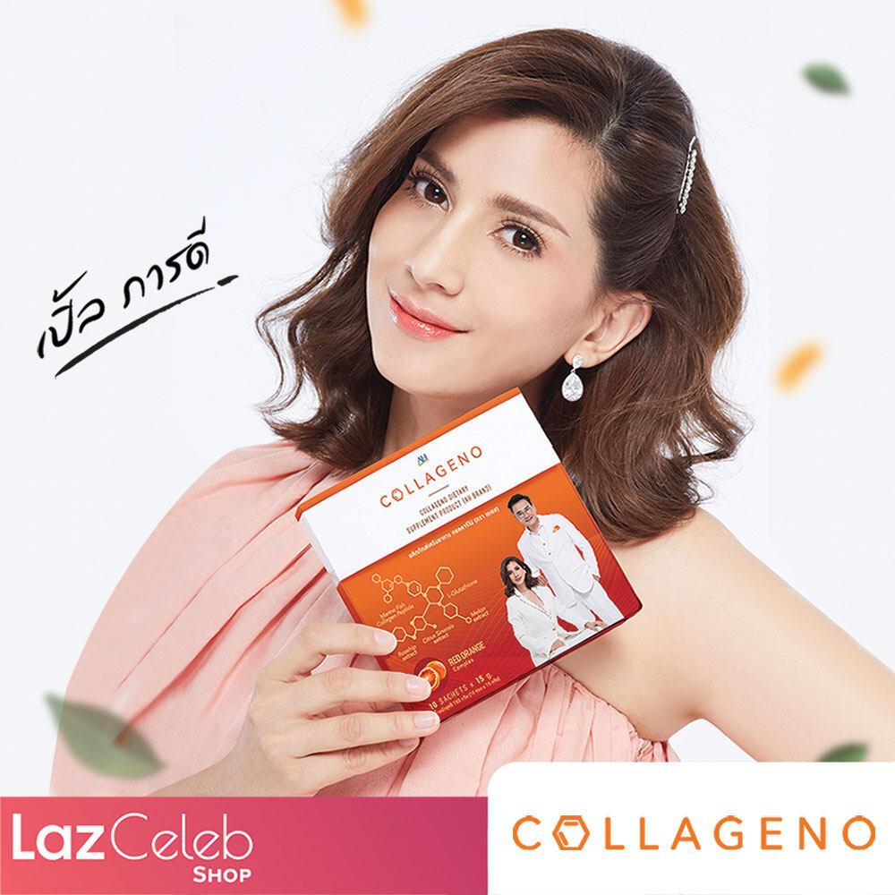 คอลลาจีโน่ (collageno) คอลลาเจน สกัดน้ำ โมเลกุลเล็กที่สุด รสส้มอิตาลี 1 กล่อง 10 ซอง (15 กรัม) บำรุงข้อ เข่า ผิว ผม เล็บ ตา  คอลลาเจน Collagen เปิ้ลภารดี นีโน่.