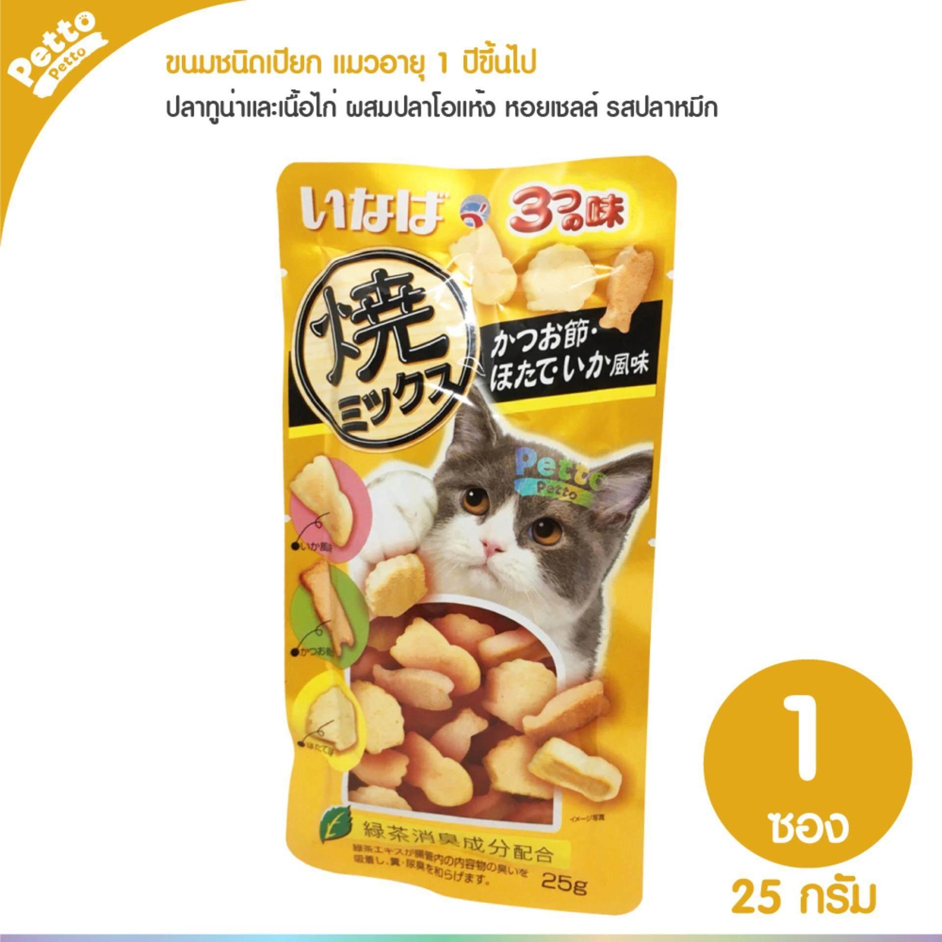 Inaba Soft Bits ขนมแมว รสปลาทูน่าและเนื้อสันในไก่ ผสมปลาโอแห้ง หอยเชลล์ รสปลาหมึก 25 กรัม By Petto Petto.