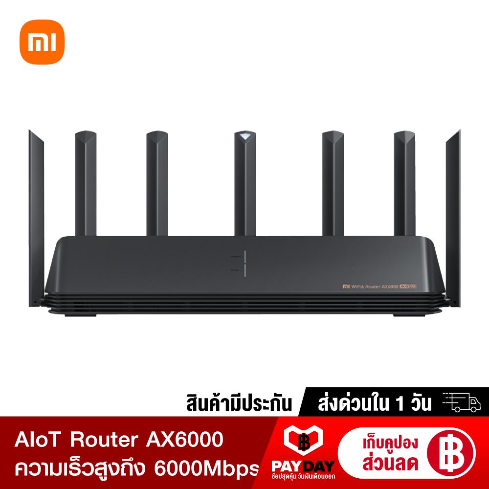 [ทักแชทรับคูปอง] รุ่นใหม่ Xiaomi Aiot Router Ax6000 Wifi 6 / 4k Qam เร็วขึ้น 20% เร้าเตอร์ขยายสัญญาณ Wifi ประกัน 30 วัน.