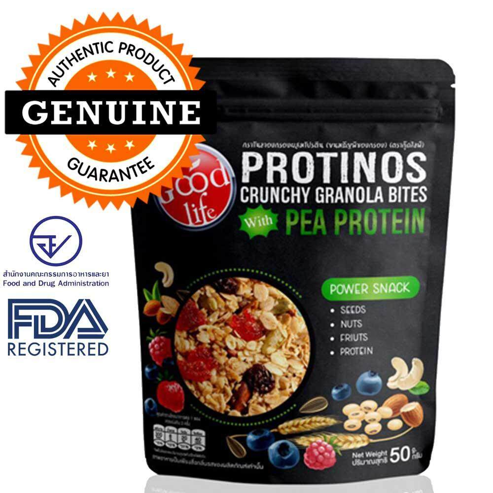 Protinos: Crunchy Granola Bites With Pea Protein 50 Grams.