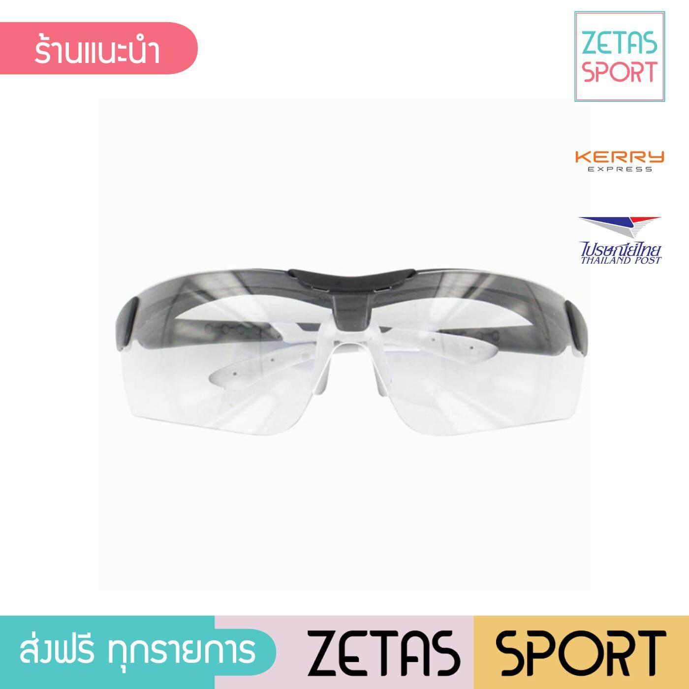 Zetas sport ส่งฟรี!! แว่นตาเล่นสควอชสำหรับผู้ใหญ่รุ่น SA (สีดำ)