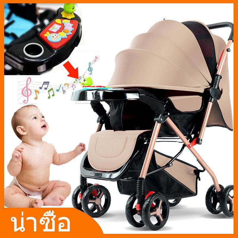 【กล่องของขวัญ】Eco Home New Baby Stroller Pram รถเข็นเด็กพับได้ พกพาง่าย ถือขึ้นเครื่องเดินทางสะดวกสบาย ปรับได้ 3 ระดับ(นั่ง/เอน/นอน)-BF16 Free Baby Banana Brush Teether(1PSC)