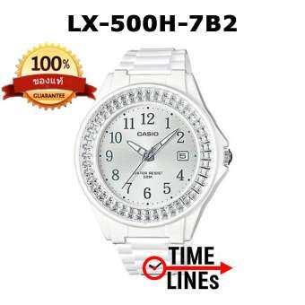 Casio ของแท้100% นาฬิกาผู้หญิง รุ่น Lx-500h-7B2 พร้อมกล่องและรับประกัน 1 ปี LX500H, LX500-