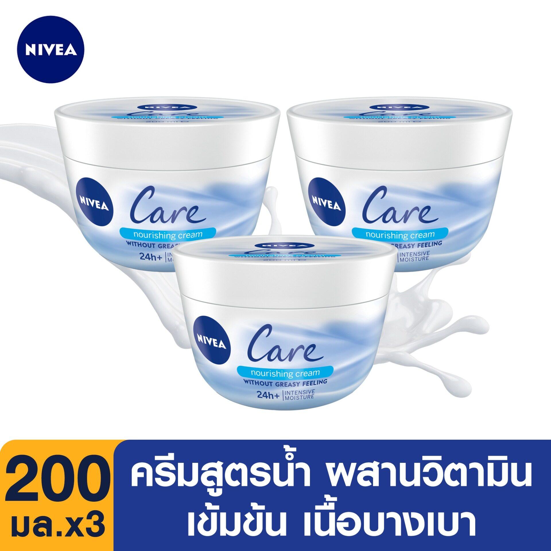 นีเวีย ครีม แคร์ อินเทนซีฟ นอริชเมนท์ 200 มล. 3 ชิ้น NIVEA Cream Care Intensive Nourishment 200 ml. 3 pcs. (ครีมทาผิวขาว, โลชั่นผิวขาว, ครีม บำรุง ผิว, โลชั่นทาผิว, เซรั่มทาผิว, ครีมทาผิว, ครีม)