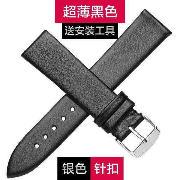 Leather Watch Strap Folding Clasps DW Tissot Casio CK Longines Alternative Men And Women a Universal Watch Band Accessories 22 Mm Malaysia