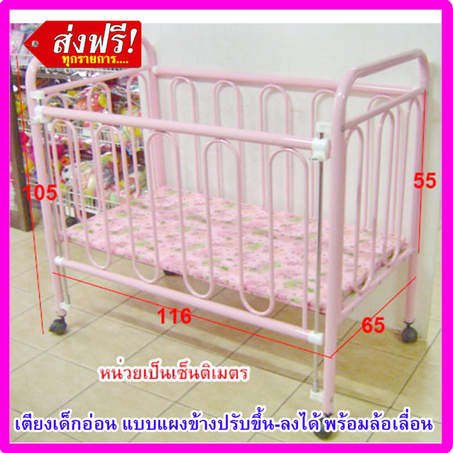 NF เตียงขังเด็ก B-41 เตียงเด็ก เตียงเด็กอ่อน ปรับประตูขึ้น-ลงได้ มีล้อเลื่อน สำหรับเด็กทารกแรกเกิด ถึง 2.5 ขวบ พร้อมที่นอน ในกล่อง
