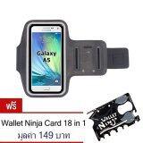 ราคา 2Besport สายรัดแขน ออกกำลังกาย Armband Case สำหรับ มือถือ Galaxy A5 สีดำ 2Besport ออนไลน์