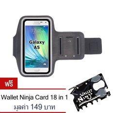 ซื้อ 2Besport สายรัดแขน ออกกำลังกาย Armband Case สำหรับ มือถือ Galaxy A5 สีดำ ออนไลน์