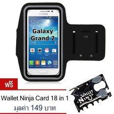 ขาย ซื้อ 2Besport สายรัดแขน ออกกำลังกาย Armband Case สำหรับ มือถือ Galaxy Grand 2 สีดำ ใน กรุงเทพมหานคร