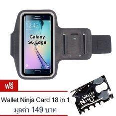 ส่วนลด 2Besport สายรัดแขน ออกกำลังกาย Armband Case สำหรับ มือถือ Galaxy S6 Edge สีดำ กรุงเทพมหานคร