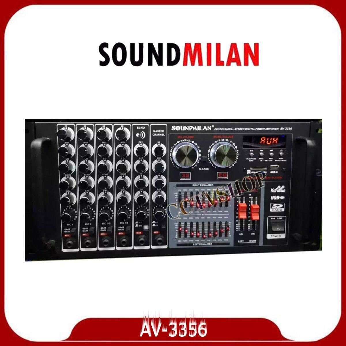 เครื่องขยายเสียงกลางแจ้ง เพาเวอร์มิกเซอร์ (แอมป์หน้ามิกซ์) Power Amplifier 800w (rms) มีบลูทูธ Usb Sd Card Fm รุ่น Av-3356.