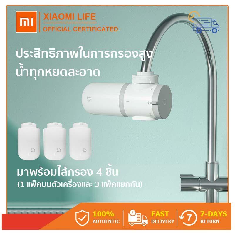 Original  Xiaomi Mijia Faucet Water Purifier xiaomi Kitchen Tap Water Filter Gourmet Kitchen Filtration System Washroom Tap Purifier เครื่องกรองน้ำ เครื่องกรองน้ำขนาดเล็ก น้ำดื่มจัดส่งฟรี