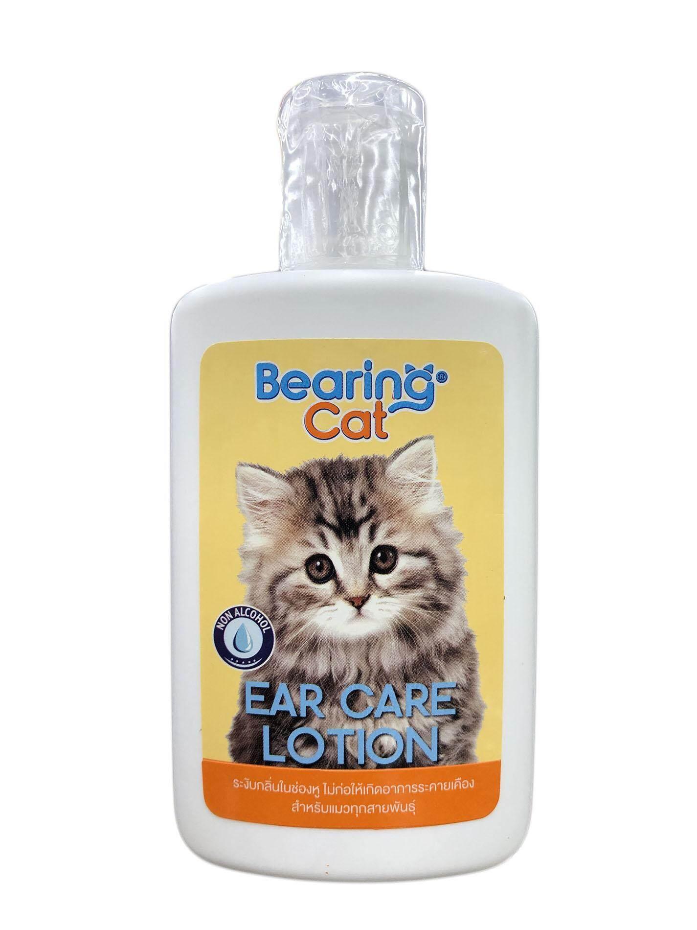 Bearing Cat Eat Care Lotion For Cat โลชั่นทำความสะอาดหูสำหรับแมว ขนาด100มล.((ของแท้100%))พร้อมส่ง!!! By Npk.online Shop.