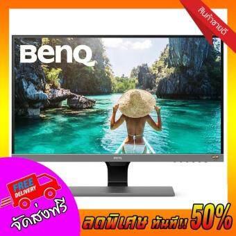 อ่านตรงนี้! โปรพิเศษลดราคา สินค้าขายดีมาแรง BenQ Monitor LED