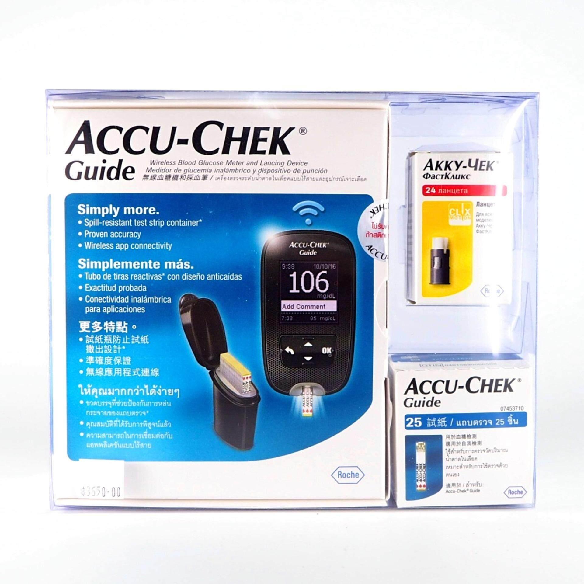 เครื่องวัดน้ำตาล Accu Chek Guide (ในกล่องมี เข็ม 6หัว และ แถบตรวจ 25 ชิ้น)