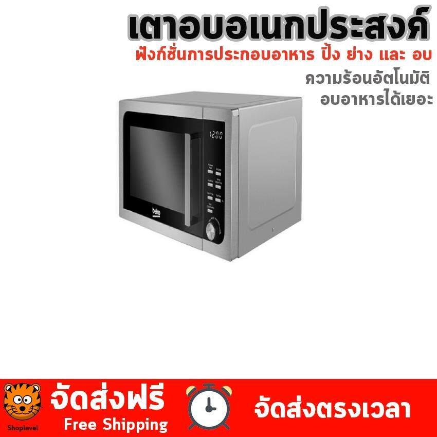 พิเศษสุด Microwave 23l ไมโครเวฟแมนนวล Beko Mgf23210x 23 ลิตร เตาอบ Severin เตาอบ Breville By Thaim.