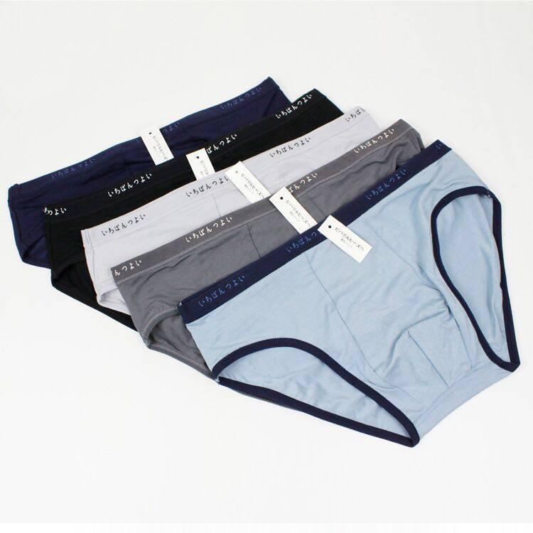กางเกงชั้นในผู้ชาย ขาเว้า กางเกงชั้นใน(1กล่องมี5ตัว5สี) เนื้อผ้าฝ้าย (cotton) ใส่สบาย.