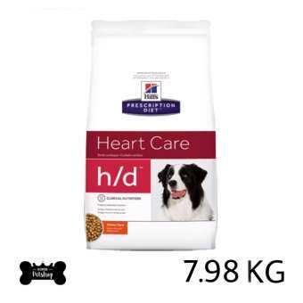 Hill's h/d canine 7.98kg อาหารสุนัข ที่มีปัญหาเรื่องหัวใจ  ขนาด 7.98kg-