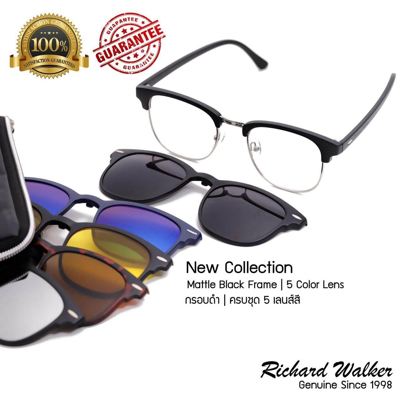 แว่นตากันแดด Richard Walker Sunglasses รุ่น Rw1003 New Collection 400uv Mattle Black Frame 5 Color Lens กรอบดำ พร้อมเลนส์ครบชุด 5 เลนส์สี แว่นตากันแดด แฟชั่น ขายดีที่สุด.