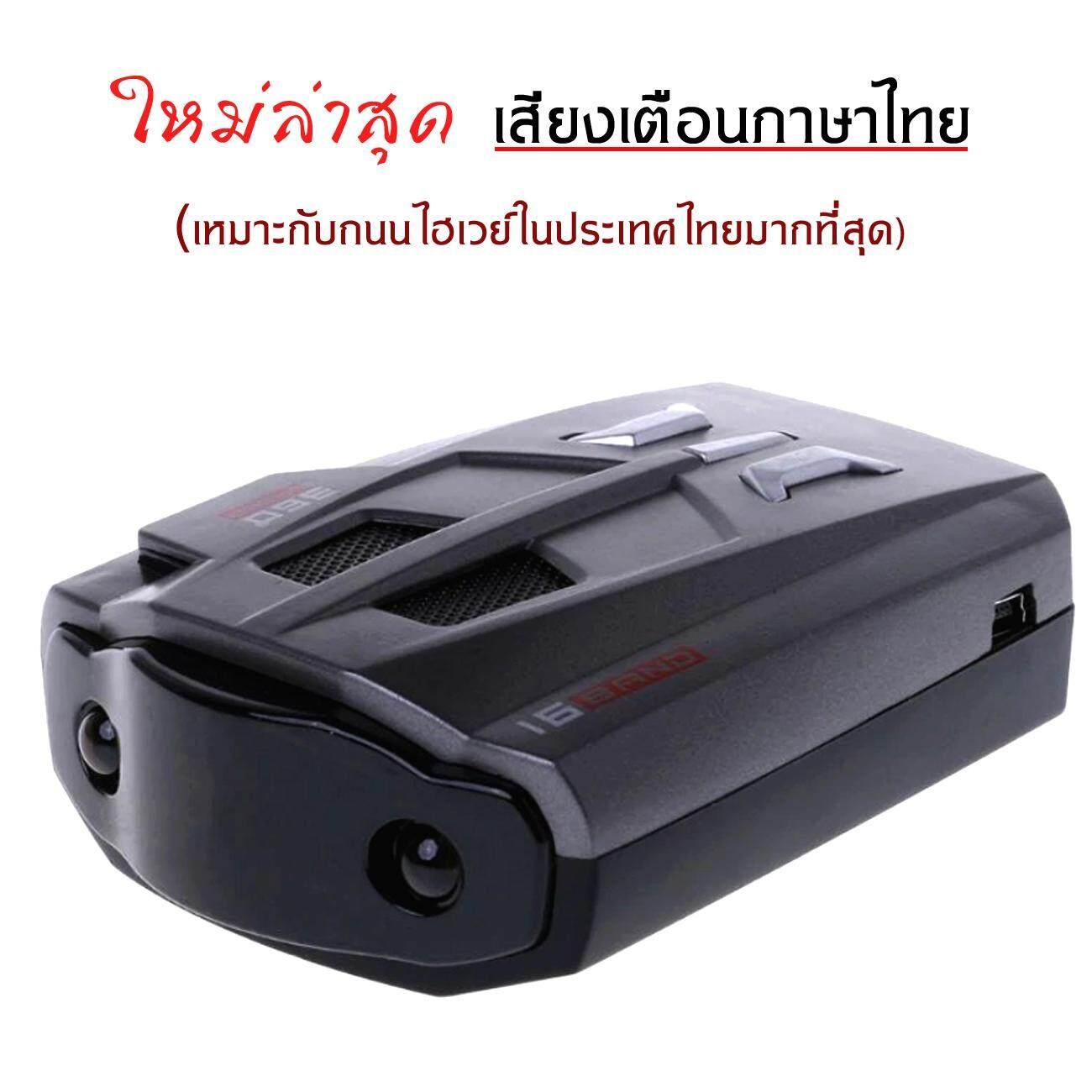 พูดไทย V9 Car Radar Detector เครื่องเตือนเมื่อมีคลื่นเรดาห์จับความเร็วรถยนต์(ถูกสุด)มีสินค้าพร้อมส่งทันที.