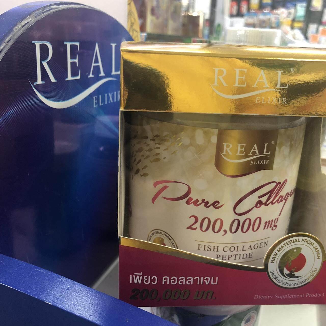Real Elixir Pure Collagen 200,000 mg. x 1 กระป๋อง เรียล อิลิกเซอร์ เพียว คอลลาเจน เปปไทด์ บำรุงผิว ผิวใส บำรุงข้อ