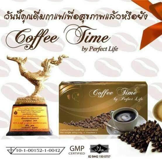 กาแฟ คอฟฟี่ไทม์ (coffee Time By Perfect Life) By Gift4u Shop.