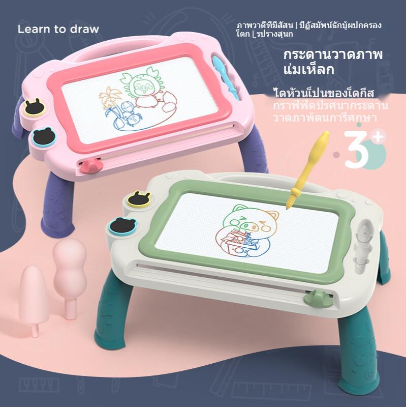 ??กระดานวาดภาพแม่เหล็กของเล่นเด็กกระดานกราฟฟิตีเขียนซ้ำได้สำหรับเด็กก่อนวัยเรียน กระดานวาดภาพวงเล็บw0076