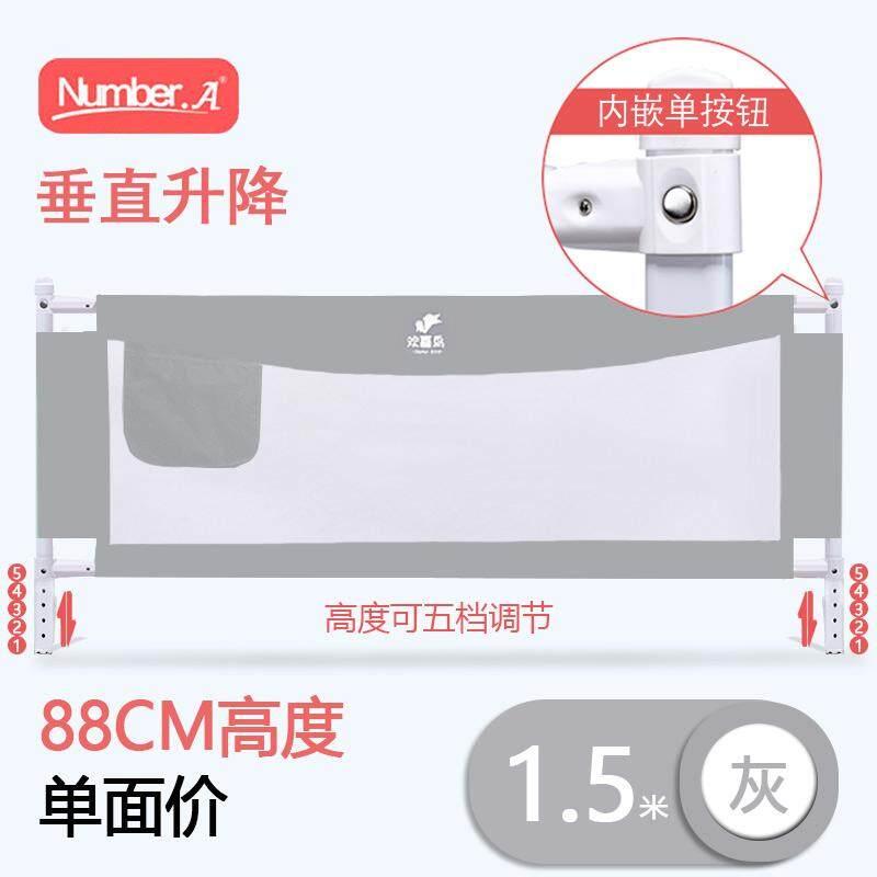Ranjang Pagar Petpet Anti Jatuh Pagar Vertikal Naik Turun Penggunaan Umum Pagar Ranjang Bayi Anak-Anak 2 Meter 1.8 Anti Jatuh Rel Tempat Tidur By Koleksi Taobao.