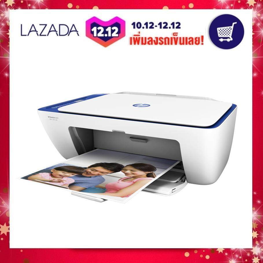HP 2621 DeskJet Ink Advantage All-in-One Printer Wireless (สีขาว/ฟ้า) รับประกัน 1 ปี On-Site