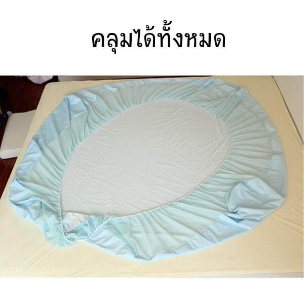 รีวิว ผ้ารองกันฉี่ ผ้าปูรองเตียง ผ้าปูเตียง กันน้ำ สำหรับเตียง 6 ฟุต แบบคลุมเต็มตียง(รัดมุม 4 ด้าน) (180x200 ซม.)