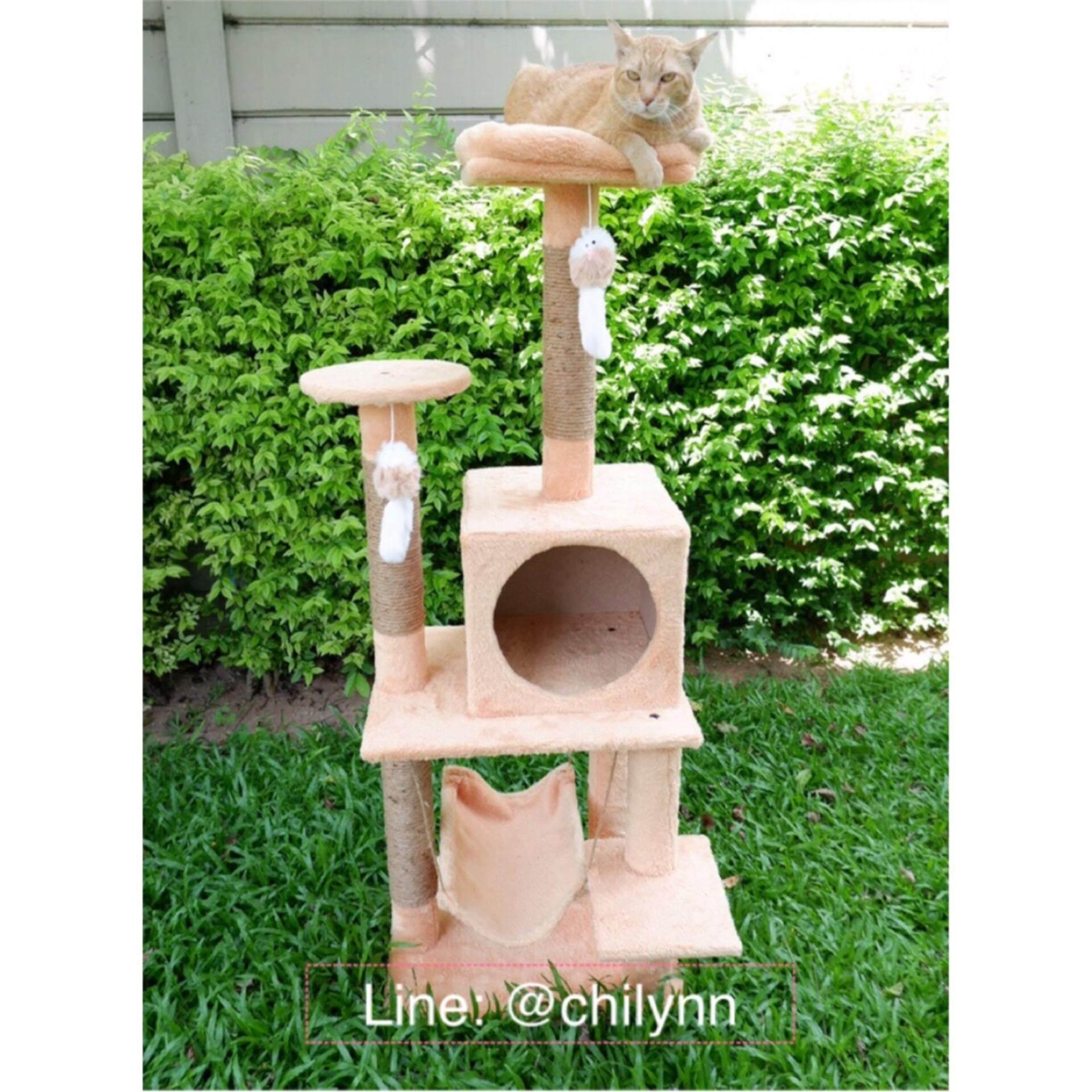คอนโดแมว สำหรับแมวอ้วน แมวโต เสาลับเล็บใหญ่ แข็งแรง สูง 145 เซ็นติเมตร(สีเบจกดสั่งได้เลยครับ สีน้ำตาลทักข้อความครับ) By Chilynnbkk.
