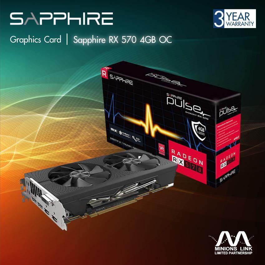 ขาย Sapphire Graphic Cards - ซื้อ Graphic Cards พร้อมส่วนลด ดีลราคา