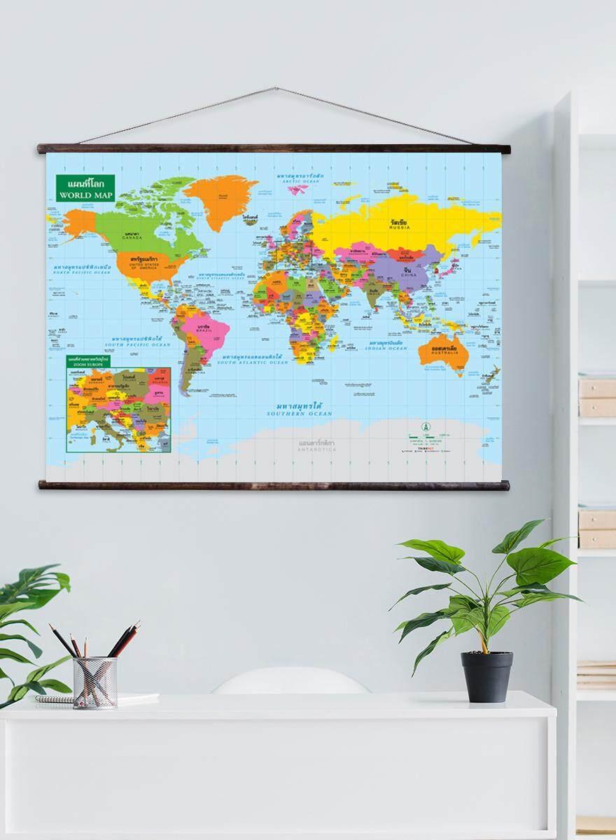 แผนที่ผ้าแคนวาสรัฐกิจโลก 2 ภาษา แบ่งสีตามประเทศ ขนาด 100x69 Cm.