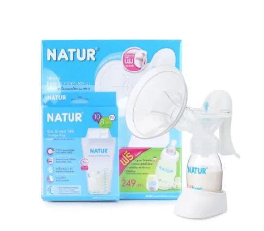 แนะนำ Natur ชุดปั้มนม แบบโยก แถมฟรี ถุงเก็บน้ำนม 10 ถุง