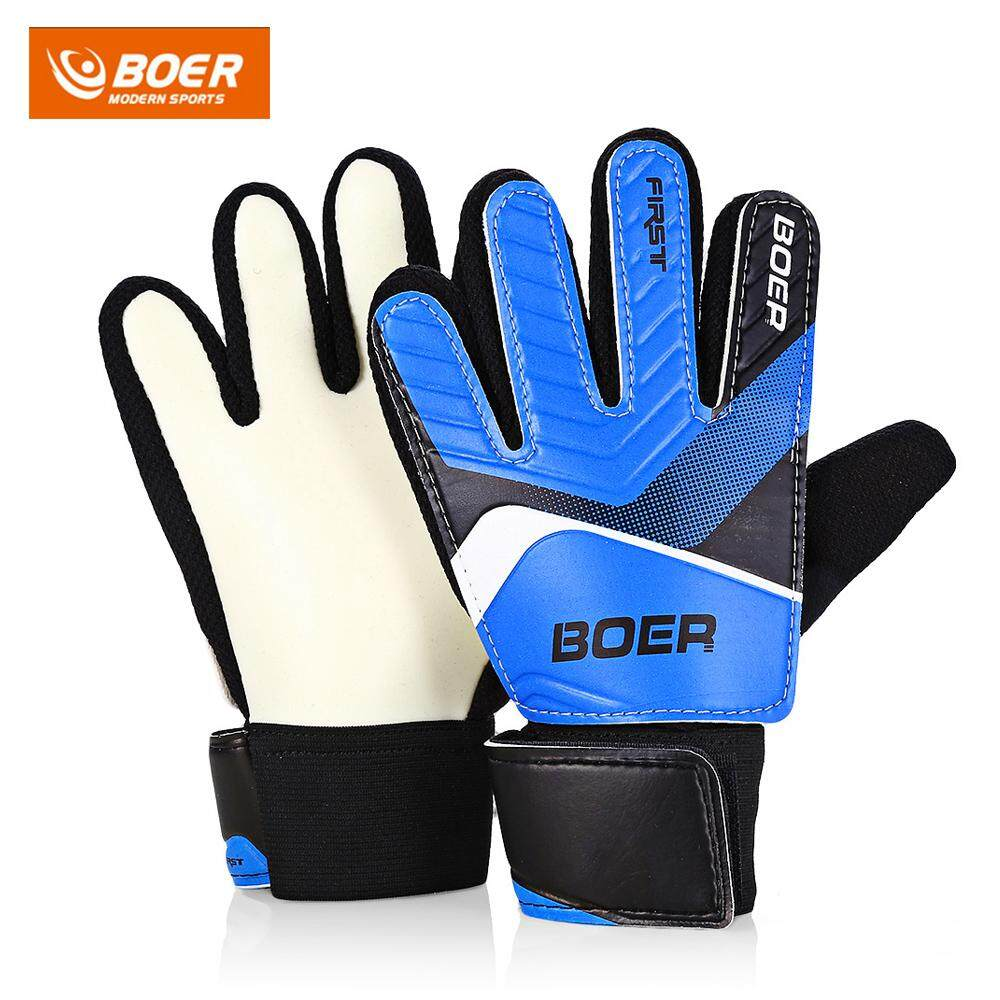 เชคราคา BOER Anti-Skid Finger-Save Child Goalkeeper Gloves For Goalie Beginners 6 (Blue)