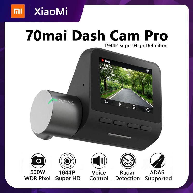 [Global version] Xiaomi 70Mai Dash Cam Pro DVR WiFi (เมนูภาษาอังกฤษ) กล้องติดรถยนต์ กล้องบันทึกวิดิโอ Smart Car 1944p HD 70 mai By Tera Gadget