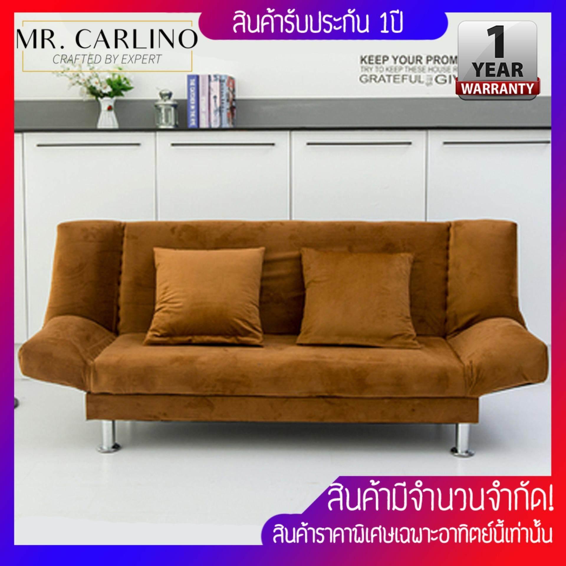 Mr. Carlino: โซฟา โซฟาปรับนอน โซฟาที่นอน คุณภาพดี (2 - In - 1 Living Room Foldable 2 Seater Sofa Bed) By Carlino Design.